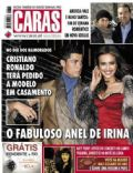 Cristiano Ronaldo, Irina Shayk on the cover of Caras (Portugal) - February 2011