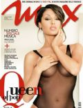 Anna Tatangelo on the cover of Max (Italy) - April 2008