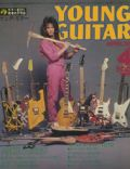 Young Guitar Magazine [Japan] (April 1980)