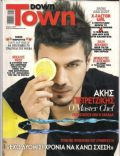 Down Town Magazine [Cyprus] (16 January 2011)