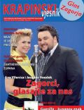 Krapinski Vjesnik Magazine [Croatia] (1 April 2010)
