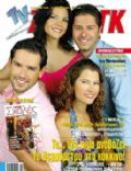 TV Zaninik Magazine [Greece] (1 September 2006)