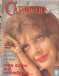 Capricho Magazine [Brazil] (July 1962)