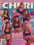 Chasey Lain on the cover of Cheri (United States) - September 1994
