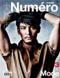 Numero Homme Magazine [China] (March 2012)