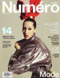 Numero Magazine [South Korea] (September 2009)