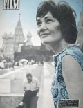 Larisa Luzhina on the cover of Film (Poland) - August 1963