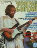 Dave Mason on the cover of Young Guitar (Japan) - September 1978