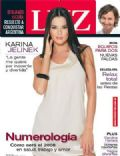 Benjamín Vicuña, Karina Jelinek on the cover of Luz (Argentina) - December 2007