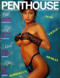 Ashlyn Gere on the cover of Penthouse (Germany) - June 1989