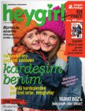 Hey Girl Magazine [Turkey] (February 2007)