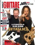 Guitare Xtreme Magazine [France] (March 2012)
