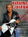 Michael Schenker on the cover of Young Guitar (Japan) - March 1992