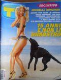 TV Sorrisi e Canzoni Magazine [Italy] (25 July 2009)