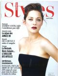 L'express Styles Magazine [France] (20 November 2013)