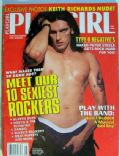 Peter Steele on the cover of Playgirl (United States) - August 1994