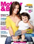 Ebru Salli on the cover of Mother and Baby (Turkey) - June 2012