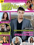 Danna García, Halit Ergenç, Okan Yalabik, Sedef Avci on the cover of TV Novele (Serbia) - May 2012