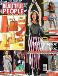 Ivi Adamou on the cover of Beautiful People (Cyprus) - June 2012
