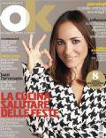 OK! Magazine [Italy] (December 2011)