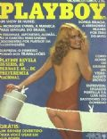 Vera Morgavi on the cover of Playboy (Brazil) - September 1981