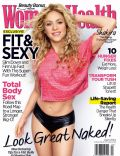 Shakira on the cover of Womens Health (United States) - April 2014