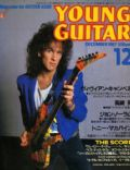 Vivian Campbell on the cover of Young Guitar (Japan) - December 1987