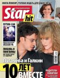 Star Hits Magazine [Russia] (21 February 2011)