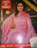 Jours de France Magazine [France] (9 March 1971)