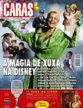 Xuxa Meneghel on the cover of Caras (Brazil) - February 2010