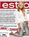 Estilo De Vida Magazine [Brazil] (December 2005)