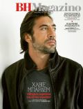 Vimagazino Magazine [Greece] (9 January 2011)