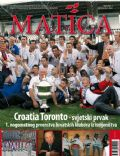 Matica Magazine [Croatia] (July 2007)