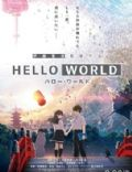 Hello World (film)
