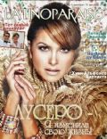 Latino Paraiso Magazine [Russia] (5 December 2011)