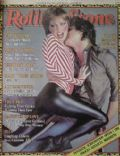 Pat Benatar on the cover of Rolling Stone (Australia) - November 1980