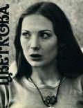 Vania Tzvetkova