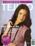 Tejido Magazine [Argentina] (April 2007) - Main Photo
