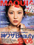 Maquia Magazine [Japan] (December 2011)
