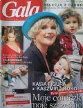 Gala Magazine [Poland] (30 May 2005)