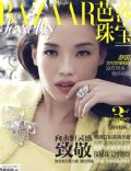 Harper's Bazaar Jewellery Magazine [China] (February 2012)