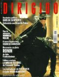 Antonio Banderas on the cover of Dirigido (Spain) - November 1998