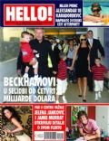 David Beckham, Victoria Beckham on the cover of Hello (Serbia) - July 2007
