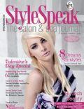 Style Speak Magazine [India] (February 2011)