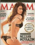 Maxim Magazine [Greece] (April 2009)