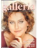 Ece Uslu on the cover of Galleria (Turkey) - January 2004