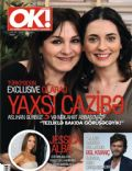 OK! Magazine [Azerbaijan] (April 2011)