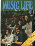 Brian May, Freddie Mercury, John Deacon, Queen, Roger Taylor on the cover of Music Life (Japan) - May 1975