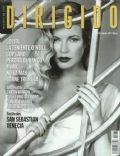Kim Basinger on the cover of Dirigido (Spain) - October 1997