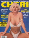 SaRenna Lee on the cover of Cheri (United States) - February 1993